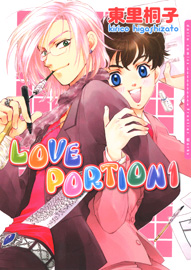 LOVE PORTION 1