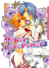 Hyper Love Power 2