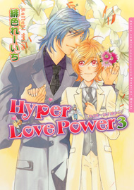 Hyper Love Power3
