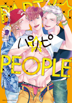 パリピ-party☆people-